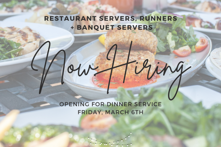 The Patio at Mountain View is hiring